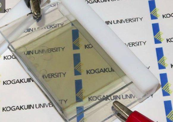 Pin trong suốt chạy bằng năng lượng mặt trời có khả năng thay màn hình smartphone